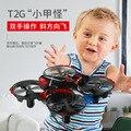 Тау T2g2. 4G набор дистанционного управления высокой мини четырехосевой самолет инфракрасный интерактивный беспилотный летательный аппарат ...