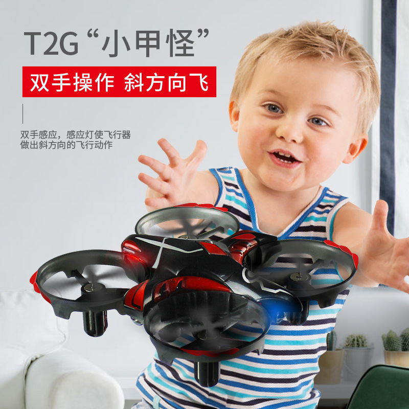Taw T2g2. 4G Remote Control Set High Mini Four-axis Aircraft Infrared Interactive Unmanned Aerial Vehicle Induction Vehicle