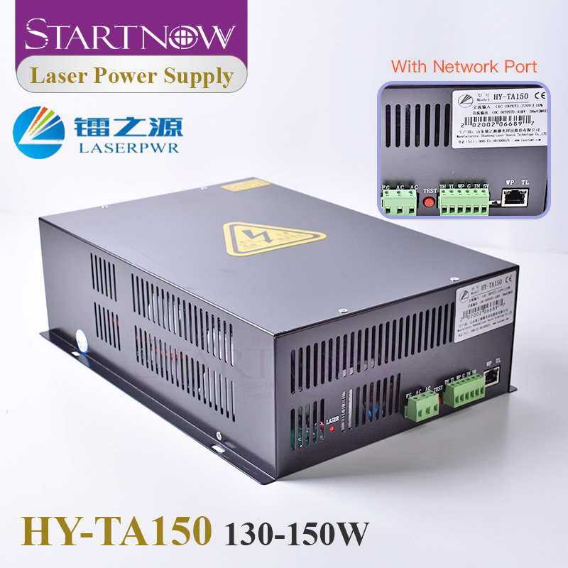 HY-T150 Co2 Laser Generator 110V 220V PSU 130W 150W High Voltage Laser Power Supply For Laser Engraving Cutting Machine