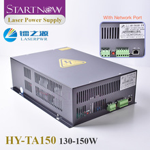 Startnow HY TA150 Laser Power Supply for 130W 150W CO2 Laser Tube HY TA150 Source 110/220V PSU Laser Cutting Machine Spare Parts