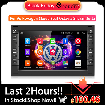 Podofo 7 2din Android 8.1 Car Radio GPS WIFI FM DAB+ Car Audio Autoradio Raido For BORA POLO MK5 SHARAN JETTA MK4 CITI CHICO image