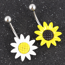 New Arricel Sun Flower  Medical Stainless Steel Piercing Belly Button Rings Body Piercing Navel Jewelry