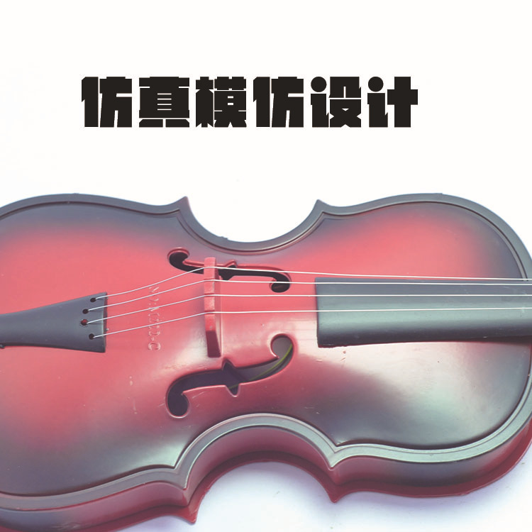 Hot Sales Children Model Instruments-Play Model Toy Violin Music ENLIGHTEN Toy