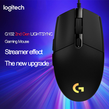 Logitech G102 LIGHTSYNC 2nd Gen Gaming Wired Mouse Optical Game Mouse Support Desktop/ Laptop windows 10/8/7 2Gen Optical Mouse