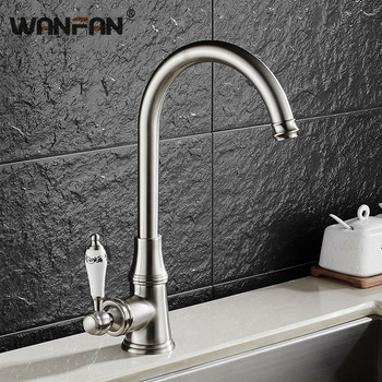 Kitchen Faucets Brushed Single  Handle 360 Rotate Deck Mounted Kitchen Faucet  Single Holder Single Hole Mixers Taps N22-109