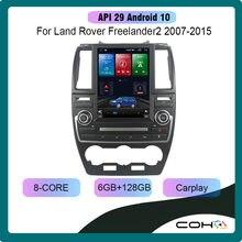Para 2007-2015 land rover freelander 2 6g + 128g inteligente carro multimídia player de vídeo gps navegação rádio 4g versão android 10