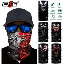 Motorcycle Balaclava Magic Face Mask Ghost Skull Motor Tactical Skiing Motorbike Scarf Bandana Head Cover Helmet Sun Men Women