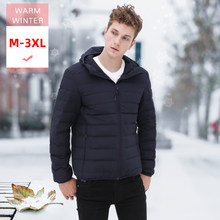 New Autumn Winter Fashion Men White Duck Down Jacket With Hood Male Ultral Light Casual Windproof Zipper SoftCoat Good Quanlity(China)