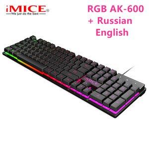 Image 2 - IMice Wired Gaming Tastatur Mechanische Gefühl + Russische aufkleber Tastaturen LED RGB Backlit Wired USB 104 Schlüssel Computer PC + x7 maus