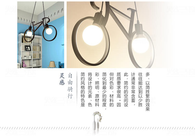 Morden ferro bicicleta pingente lâmpada criativa sala