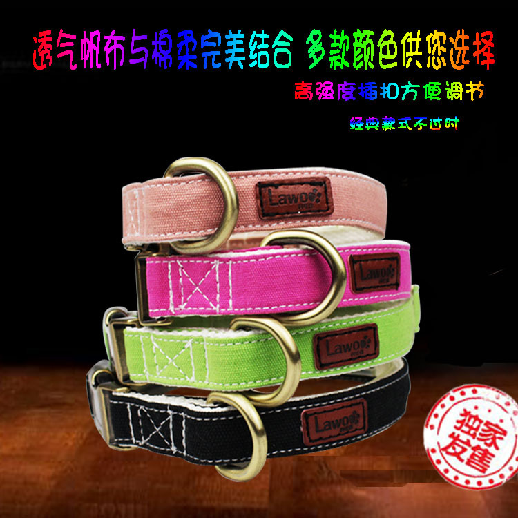 Pet Collar Dog Small Medium Pomeranian Teddy Labrador Golden Retriever Metal Buckle Adjustable Dog Neck Ring