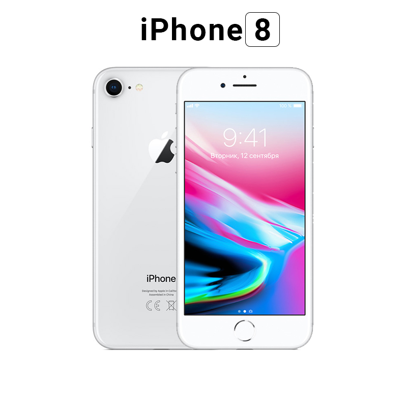 <font><b>Smartphone</b></font> Apple iPhone 8 <font><b>64</b></font> <font><b>GB</b></font> mobile phone image