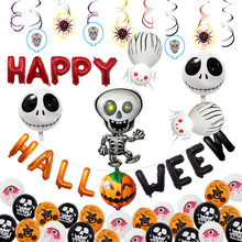 Halloween Pumpkin Monster Aluminum Film Balloons Set Theme Party  Spider Witch Sequin Latex Decorations