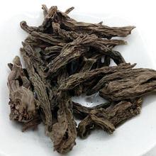 Knoxia Root,Radix Knoxiae,Hong Da Ji