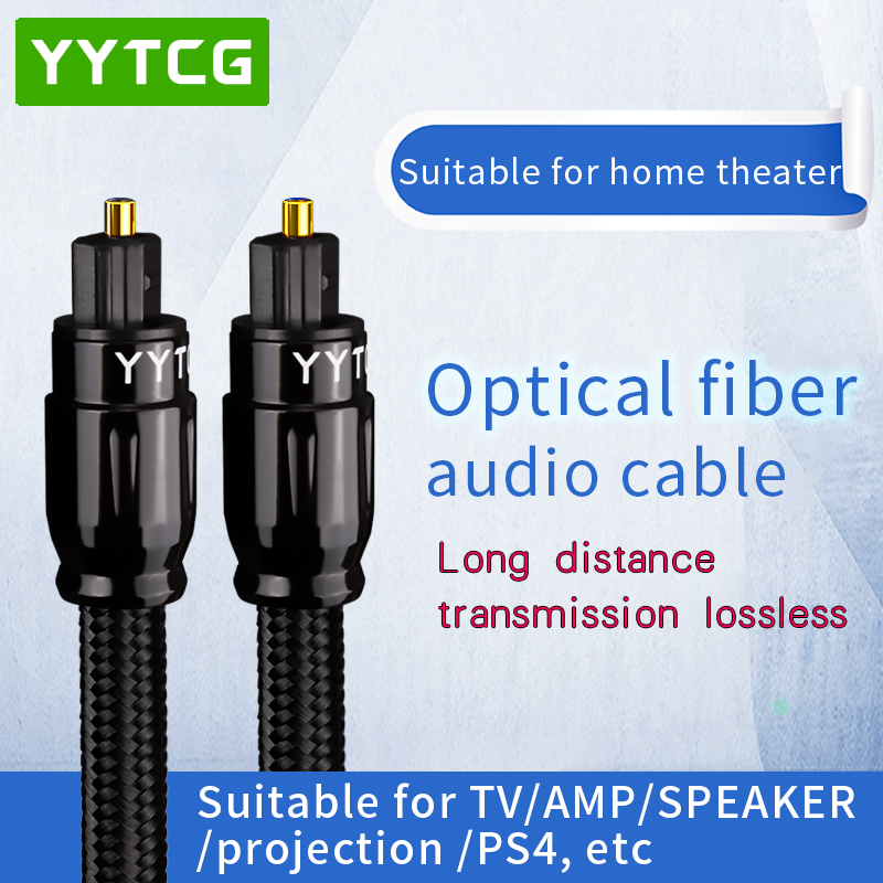 YYTCG Hifi Optical Fiber Cable Hi-end digital Audio Video Cables HIFI DTS Dolby 5.1 7.1 title=