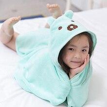 Куртка с капюшоном детская одежда кровать медведь из кораллового флиса банное полотенце с мультяшным принтом накидка возницы, Детская ванна Полотенца Детские Полотенца из дышащего материала для сна для младенцев