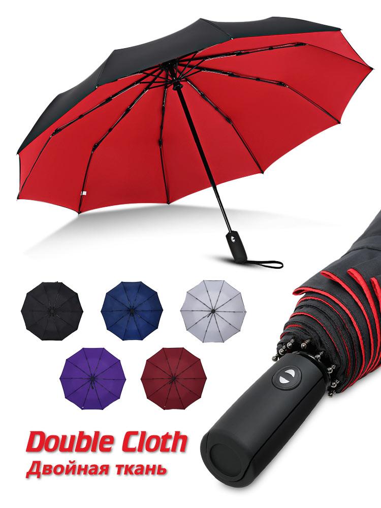 Parasol Folding-Umbrella Rain Female Large Automatic Women Windproof Double Luxury Gift