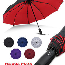 Parasol Folding-Umbrella Gift Ten-Bone Rain Female Large Automatic Women Windproof Double