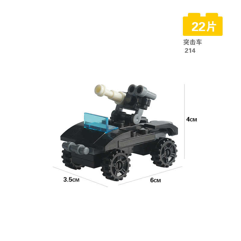 ミニオリジナル輸送組み立てモデルブロック車互換小ビルディングブロック市警察飛行機レンガのおもちゃの子供のギフト