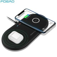 FDGAO 2 in 1 Drahtlose Ladegerät Pad Schnelle Dual 10W Qi Induktion Lade Dock für iPhone X XR XS MAX 8 Plus Samsung S9 S8 Hinweis 8 9(China)