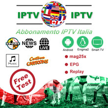 World Max IPTV italia Box M3U Subscription IPTV Italy channels Mediaset Premium For Android Box Enigma2 Smart TV PC Linux(China)