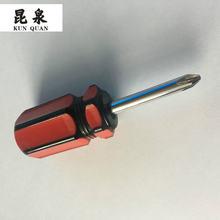 Прямая продажа с завода крестовая отвертка 5 шт/упак по конкурентоспособной