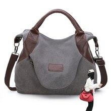 Холщовые женские сумки корейский стиль сумки через плечо для женщин Классическая холщовая ручная сумка