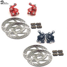 49CC Gas Mini Dirt Bike Rear Disc Brake Caliper Kit 140mm and Friction Plate Rotors Electric Scooter ATV