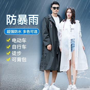 Waterproof Nylon Jacket Raincoat Women Transparent Ladies Hooded Raincoat Overall Lightweight Impermeable Plastic Poncho JJ60YY