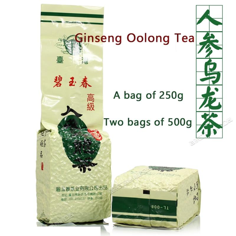 โสมชาอูหลง,หยกฤดูใบไม้ผลิสีฟ้า,Guirenไต้หวันแช่แข็งTop Oolongอัลไพน์ชา,sweet Aftertaste 250G 500G 1000G