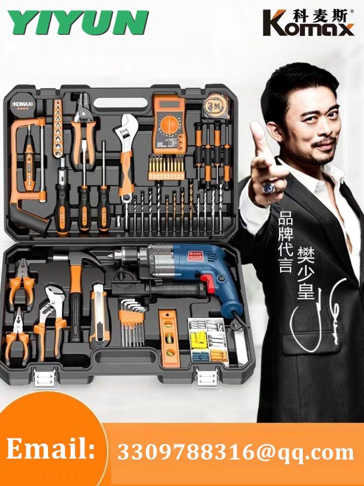 KOMAX бытовые электрические инструменты набор оборудования электрическое специальное обслуживание многофункциональный набор инструментов столярные изделия