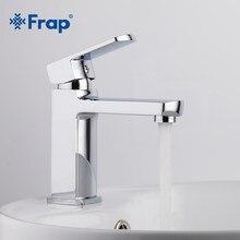 Frap torneira de bacia frap estilo moderno, frete grátis, água fria e quente, torneira da bacia, único punho f1073
