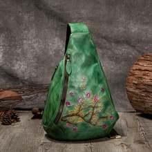 Женская сумка мессенджер из натуральной воловьей кожи с цветочным