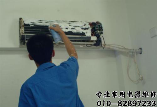 家電維修通电前的通路检查方法
