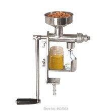 Ручной пресс для масла, бытовой экстрактор для масла, арахисовые орехи, семена, пресс для масла, машина для отжима
