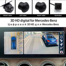 Système de caméra à 4 voies DVR, capteur G intégré en 3D, pour voiture mercedes-benz, 360 degrés, capteur à choc intégré