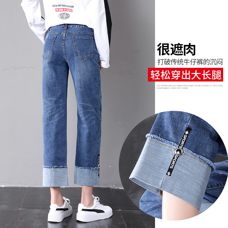 Capri Spring Clothing Wide-Leg Jeans Women's Korean-style 2019 Spring New Style WOMEN'S Dress High-waisted Loose-Fit Students St