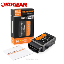 PIC18F25K80 ELM327 Wifi V1.5 OBD2 Scanner Auto Fault Code Reader Obdii Scaner Adapter Auto Diagnose Scan Tool Voor Ios Android