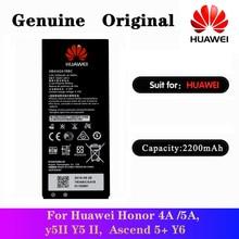 цена на 5pcs/lot Original Battery For Huawei Honor 4A Honor 5A LYO-L21 y5II Y5 II Ascend 5+ Y6 SCL-TL00 CUN-U29 HB4342A1RBC Batteries