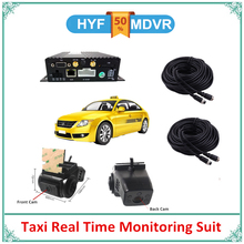 Camion de Taxi Surveillance 4G GPS MDVR Kit 4CH 1080P carte SD Taxi Mobile DVR Solution