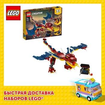 Конструктор LEGO Creator Огненный дракон 1