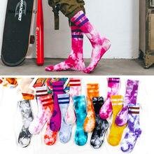 Модные мужские и женские носки хлопковые цветные психоделические