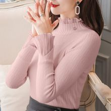 Sueter mujer invierno 2019 turtleneck sweater knit women ladies  winter pullovers harajuku solid white pink 0334