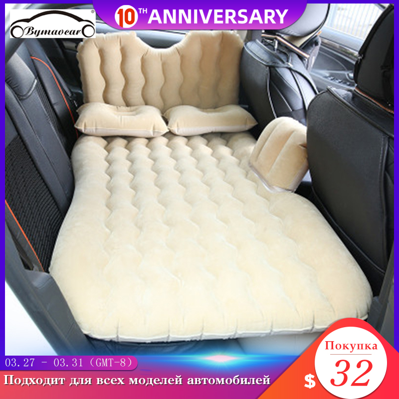 Bymaocar Car Inflatable Bed  Multifunctional Travel Bed 900*1350(mm) Car Mattress PVC+ Flocking Car Bed Car Accessories