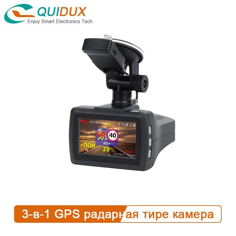 Ambarella A7LA50 DVR para coche 3 en 1, Detector de Radar GPS DashCam OV4689 FHD 1296P, grabadora de vídeo Super condensadores, visión nocturna OkeyTech, Sensor de aparcamiento Parktronic, 4 Sensor de marcha atrás, Detector de Radar, LED Digital, asistencia para aparcamiento de coches, sistema de alarma para todos los coches