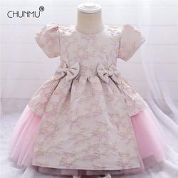 Vestidos para meninas, vestidos para meninas com 1 ano de aniversário e laços, flor, vestido infantil para batismo, vestidos de princesa para meninas