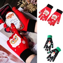Women Cashmere wool Knitted Gloves Winter Warm thick touch s