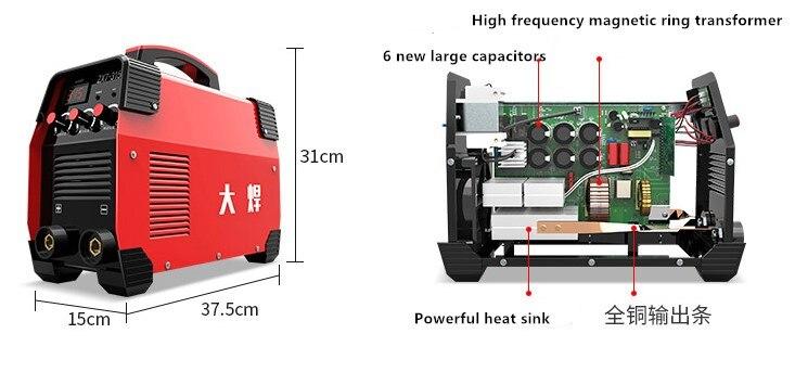 Spawarka inwerterowa maszyna do spawania łukowego 315A 220 V/380 V automatyczna spawarka mała miedziana