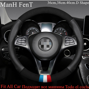 ManH FenT All Season Fur Genuine Leather Car Steering Wheel Cover Black Red Small Size Big Size D Shape 36cm 38cm 40cm
