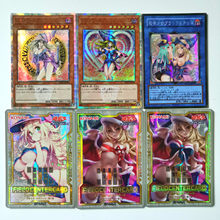 21 Styles Yu Gi Oh Dark Magician Girl Self Made Toys Hobbies Hobby Collectibles Game Collection Anime Cards(China)